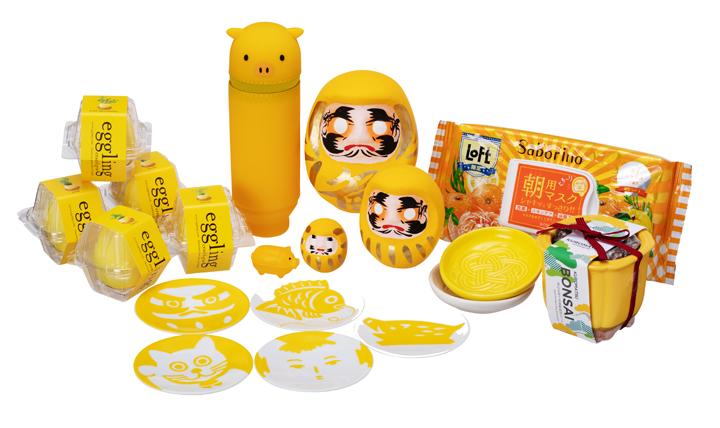 黄色に染まったオリジナル雑貨が大集合!