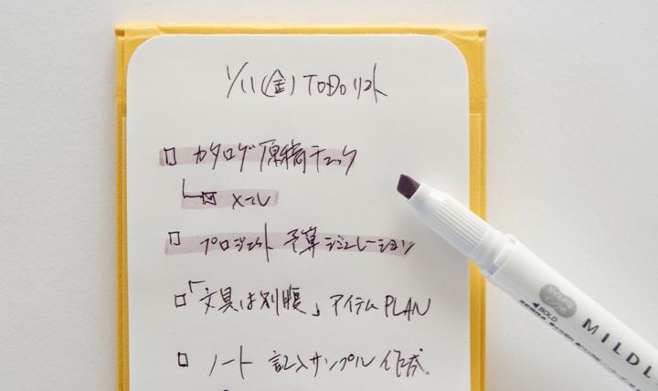 【連載】「文具は別腹」その11