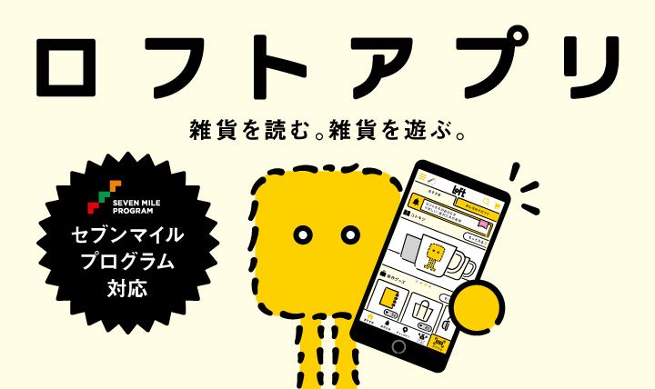 【予告】2019年3月1日(金)バージョンアップ