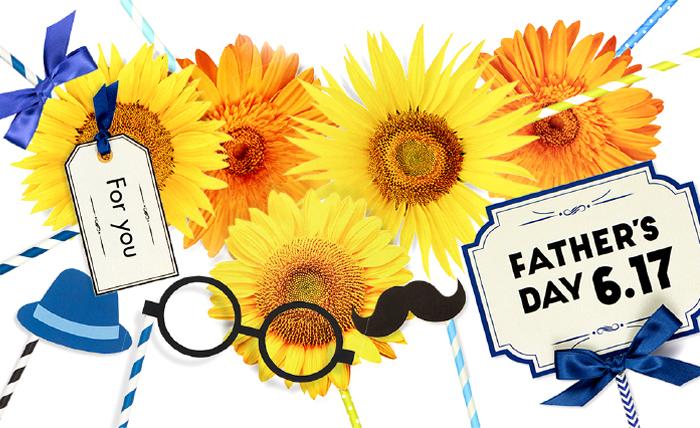 贈る、伝える、深まる。6月17日は「父の日」