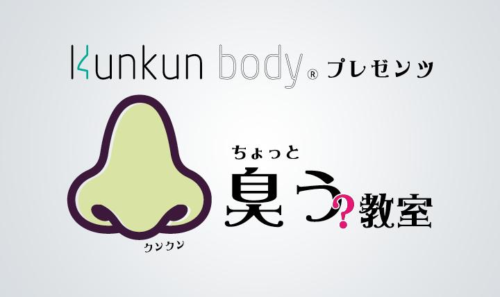 img_thum_kotokiji_01