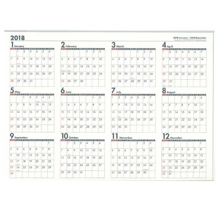 2018年1月始まり 壁掛 書込みポスターカレンダー B3 Cタイプ. img_item_wiki_detail_02
