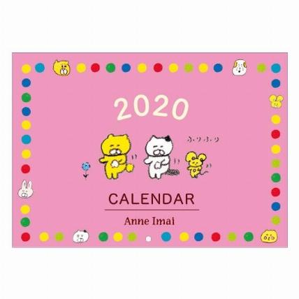 年1月始まり 壁掛 イラストカレンダー 今井杏 ロフト