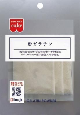 粉 ゼラチン 値段