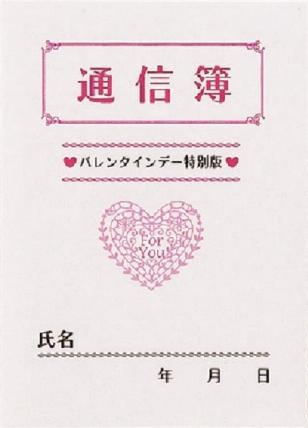 メッセージ 彼氏 バレンタイン カード