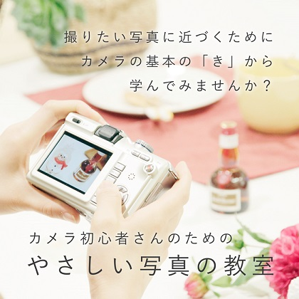 img_item_shop_detail_01
