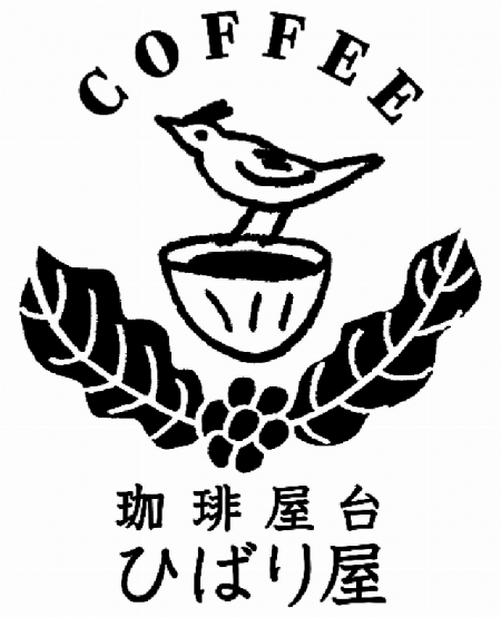 珈琲屋台 ひばり屋 POP UP CAFE