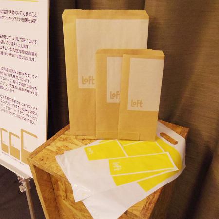 新生・銀座ロフトが発信する「雑貨の今」Vol.2