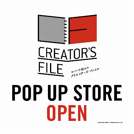 ロバート秋山のCREATOR'S FILE POP UP STORE