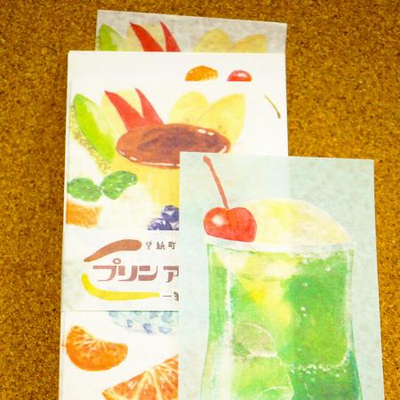 店 紙 町 珈琲