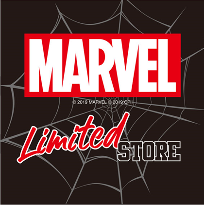 「MARVEL LIMITED STORE」