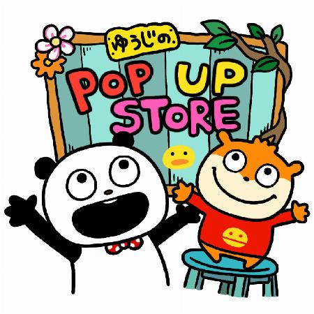 にしむらゆうじ POP UP STORE