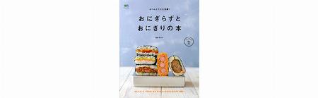 img_item_kotokiji_sub_01